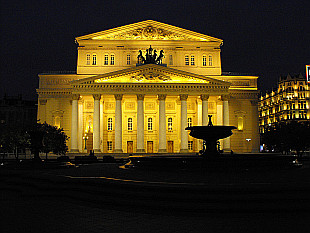 renovated Bolshoi Teatr (Большой театр)