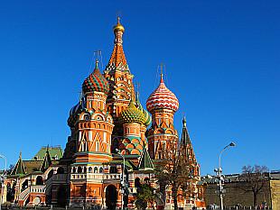 Saint Basil's Cathedral (Собор Василия Блаженного)