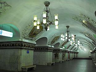 Kiyevskaya (1953), Arbatsko-Pokrovskaya Liniya
