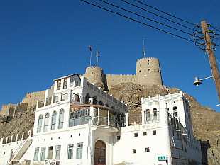Muttrah Fort