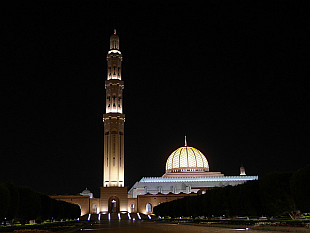 Sultan Qaboos Grand Mosque I