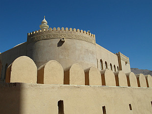 walls of Nizwa Fort