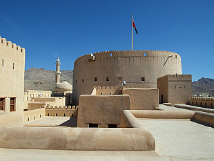 Nizwa fort overall view