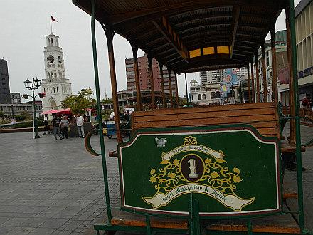 Iquique downtown