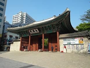 Deoksugung Gate