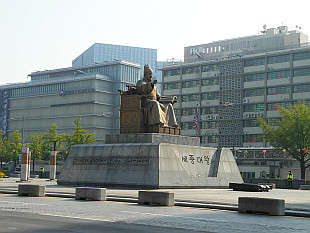 세종대왕동상 (Statue of King Sejong)
