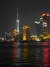 Pearl River Tower by night