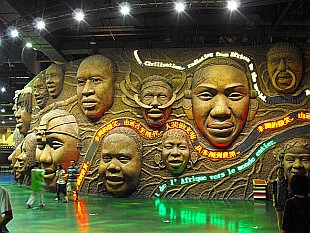 inside of joint Africa pavilion