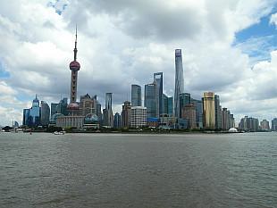Pudong Skyline 2016
