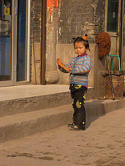 chinese girl in Pingyao