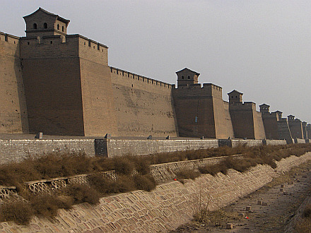 ancient walls around Pingyao Old Town