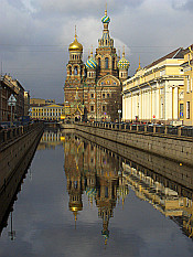 Church of Our Savior on Spilled Blood (Chram Spasa na krovi)
