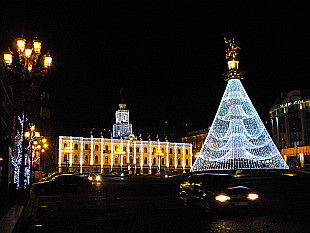 Freedom Square and Town Hall