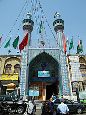 Mosque near Tehran Bazaar - the same one as i photographed 8 years earlier