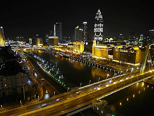 Tianjin night views