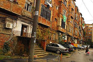 Tirana housing