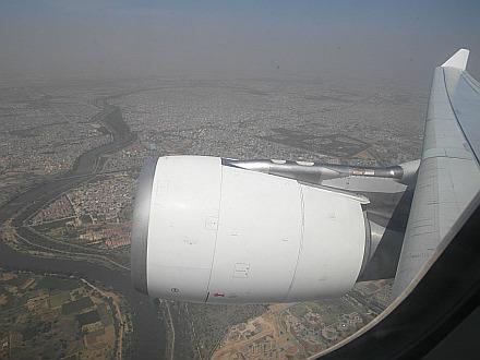 bye Delhi