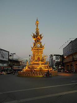 Fast forward: Clock Tower in Chiang Rai, northern Thailand