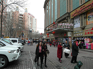 Urumqi downtown