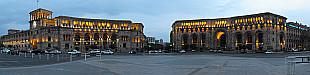 Republic Square (Hanrapetutyan Hraparak)