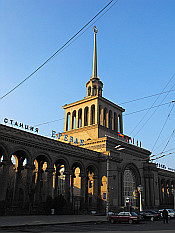 Yerevan train station